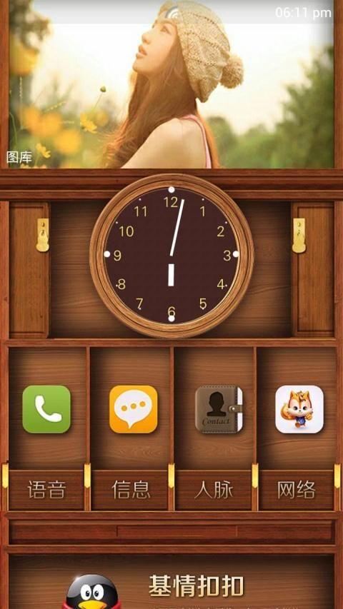 WP Launcher (Windows Phone Style) 4 تصوير الشاشة
