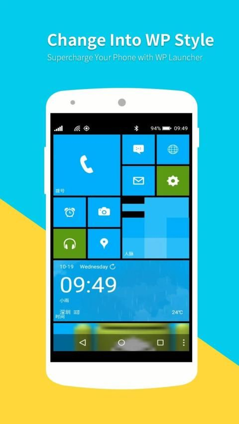 WP Launcher (Windows Phone Style) 11 تصوير الشاشة