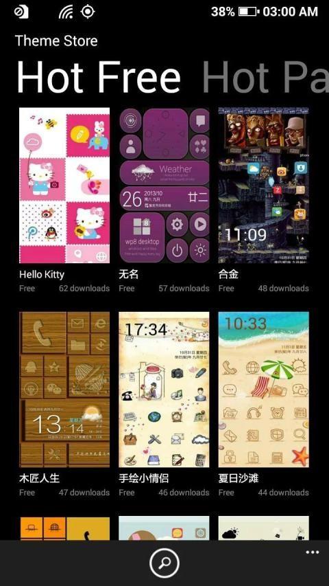 WP Launcher (Windows Phone Style) 5 تصوير الشاشة
