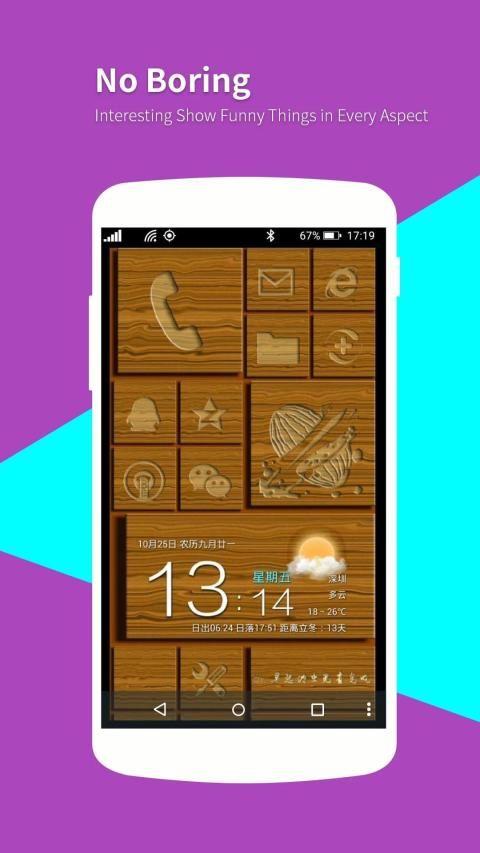 WP Launcher (Windows Phone Style) 9 تصوير الشاشة