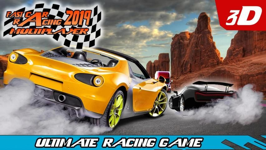 FAST CAR RACING: MULTIPLAYER GAME SIMULATOR 2019 screenshot 5