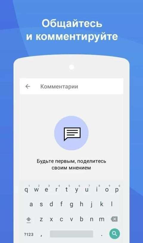Новости Беларуси и мира - TUT.BY screenshot 4