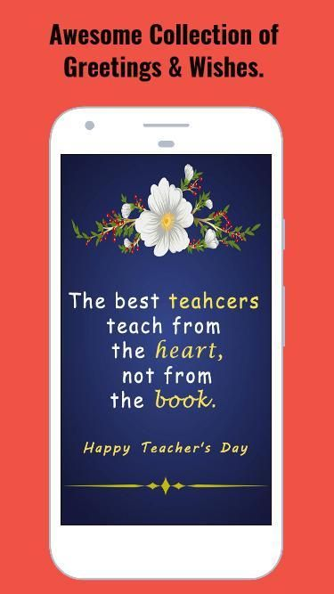 Teachers Day Greetings screenshot 5