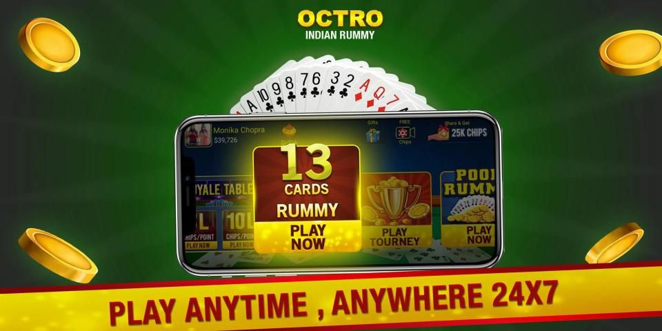 Indian Rummy (13 & 21 Cards) by Octro स्क्रीनशॉट 18