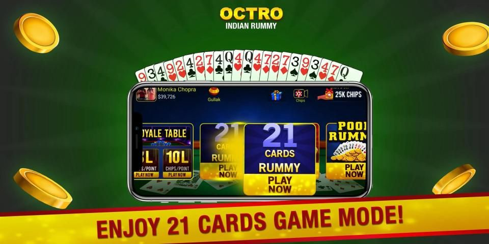 Indian Rummy (13 & 21 Cards) by Octro स्क्रीनशॉट 8