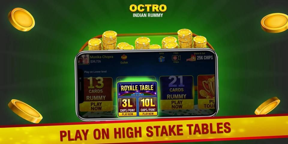 Indian Rummy (13 & 21 Cards) by Octro स्क्रीनशॉट 10