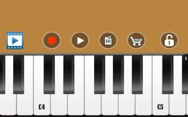Harmonium screenshot 1