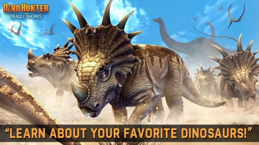 DINO HUNTER: DEADLY SHORES screenshot 3