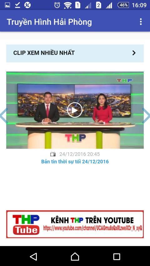 THP Live version 2.0 screenshot 2