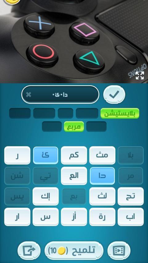 كلمات كراش - لعبة تسلية وتحدي من زيتونة  screenshot 15