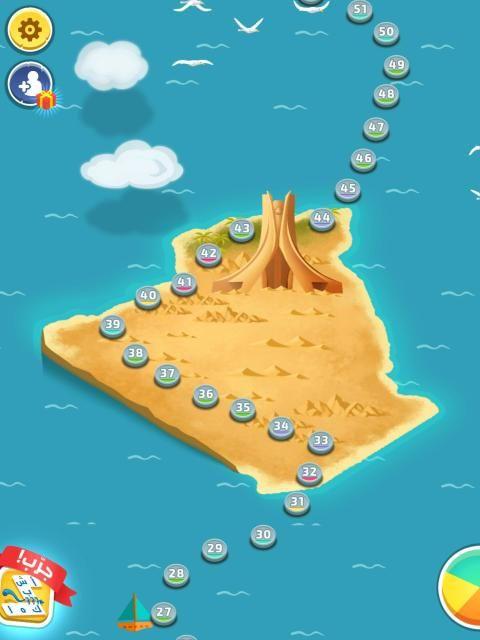 كلمات كراش - لعبة تسلية وتحدي من زيتونة  screenshot 12