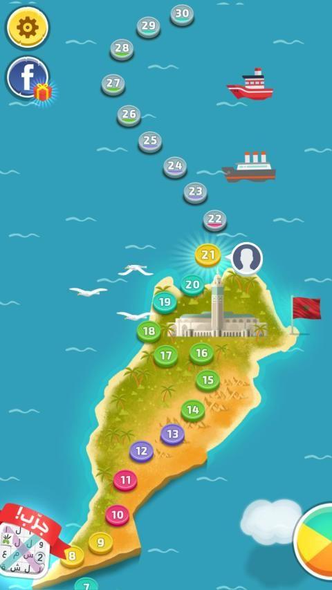 كلمات كراش - لعبة تسلية وتحدي من زيتونة  screenshot 21
