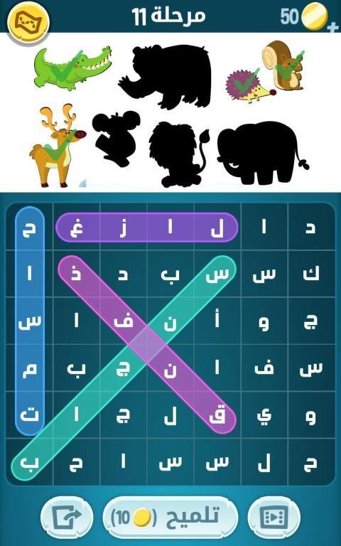 كلمات كراش - لعبة تسلية وتحدي من زيتونة  screenshot 5