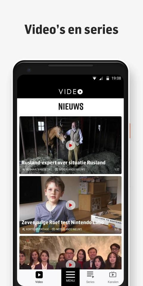 AD - Nieuws, Sport, Regio & Entertainment screenshot 2
