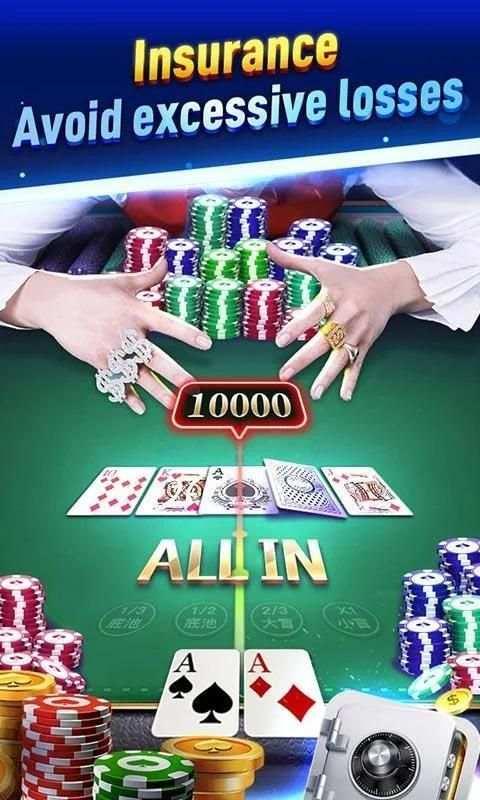 AK Poker screenshot 3