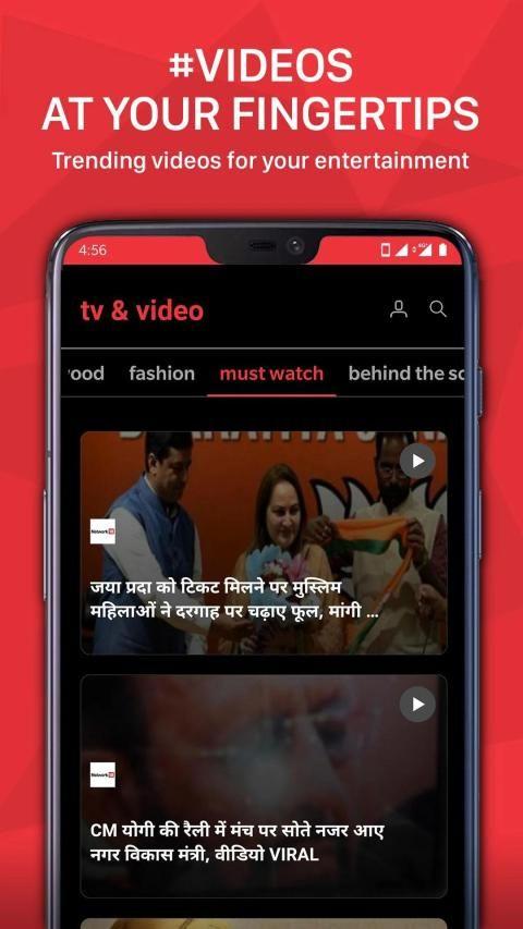 JioNews – Live TV, Cricket, Magazines, Newspapers screenshot 4