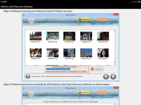 Memory Card Recovery Software Help скриншот 1