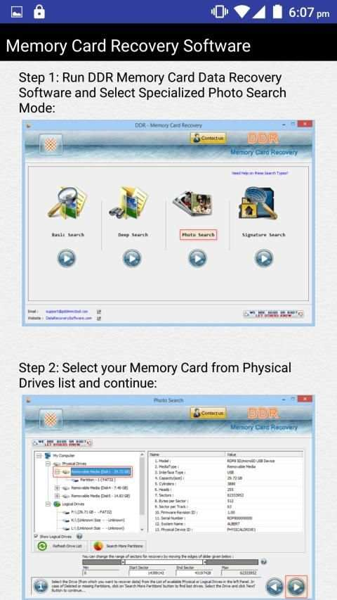 Memory Card Recovery Software Help 17 تصوير الشاشة