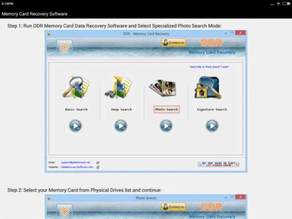 Memory Card Recovery Software Help 7 تصوير الشاشة