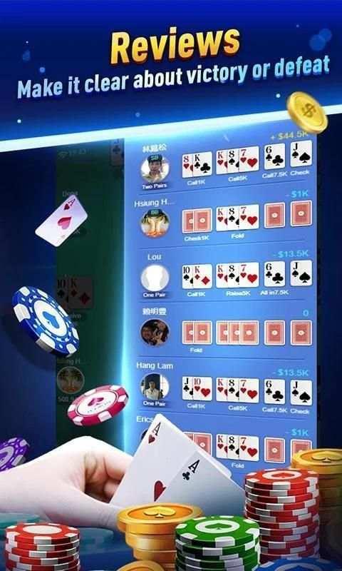 AK Poker screenshot 1