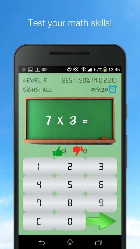 Math Game - Unlimited Math Practice скриншот 8