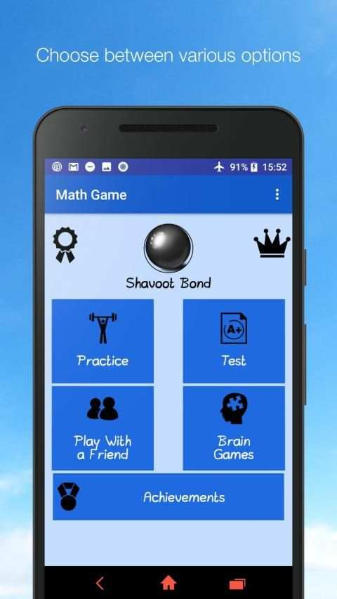 Math Game - Unlimited Math Practice скриншот 5