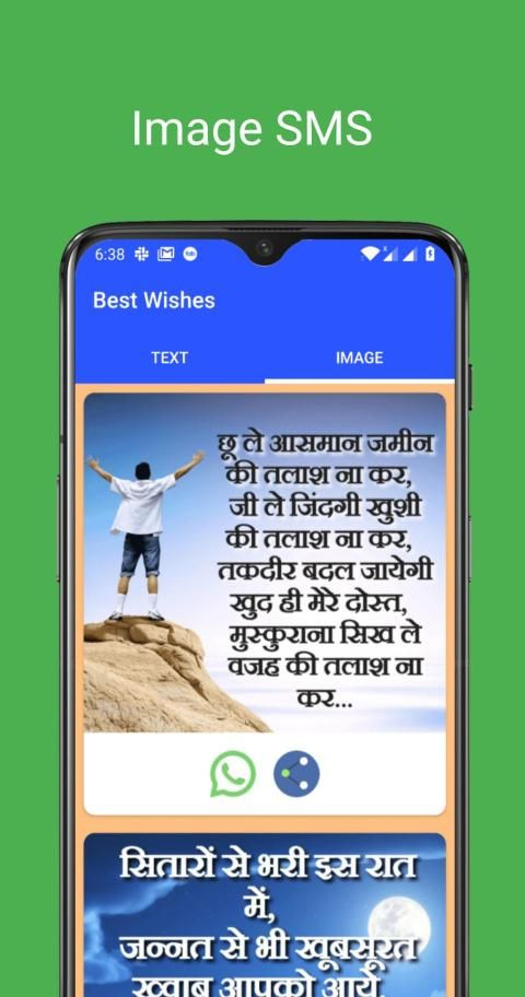 10,000+ Sms Collection स्क्रीनशॉट 3