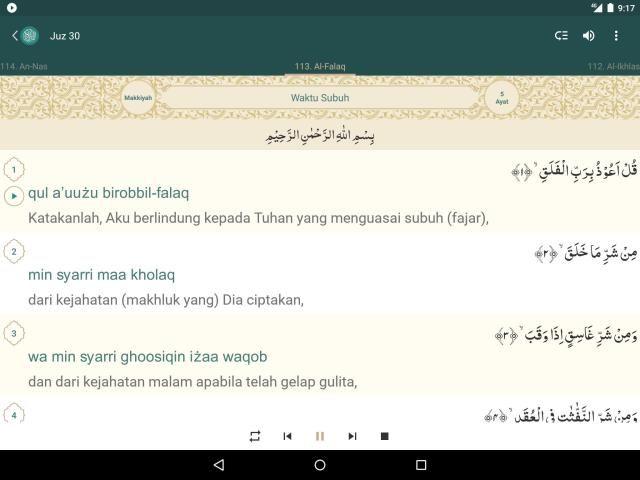 Al Quran Indonesia screenshot 3