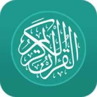Al Quran Indonesia on 9Apps