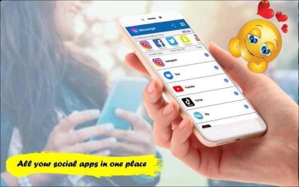 Messenger for All Social Networks screenshot 4
