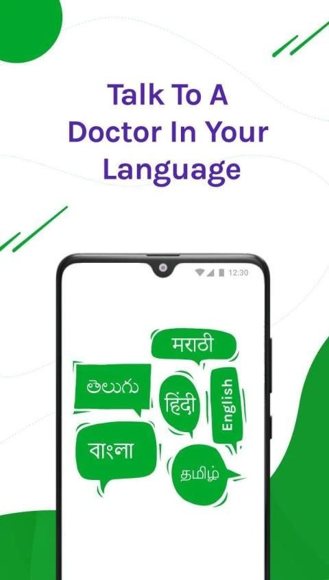 DocsApp - Consult Doctor Online 24x7 on Chat/Call screenshot 4