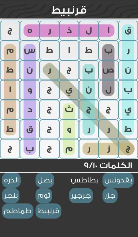 لعبة كلمة السر - لعبة مسلية مليئة بالتحدي  screenshot 2