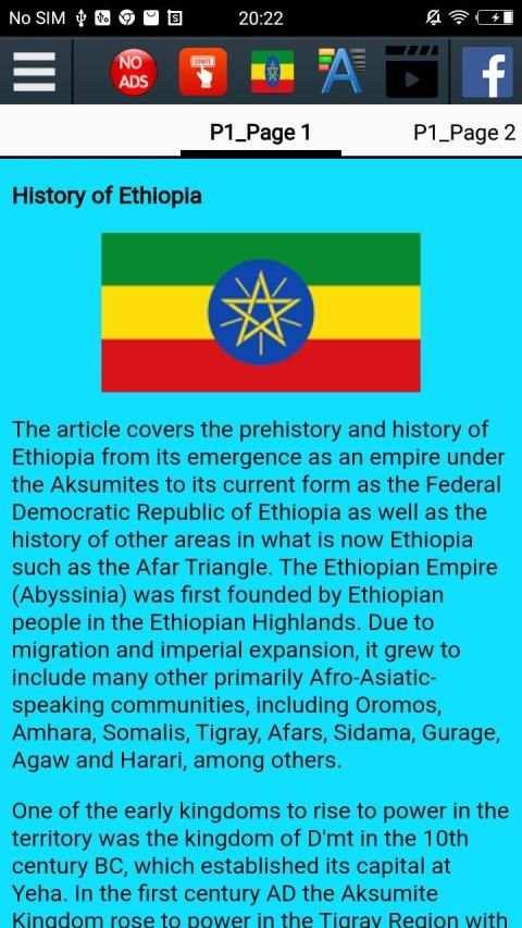 የኢትዮጵያ ታሪክ - History of Ethiopia screenshot 4