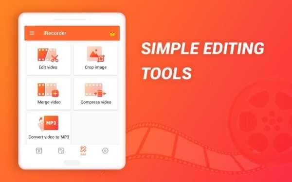 HD Screen Recorder & Video Recorder - iRecorder screenshot 11