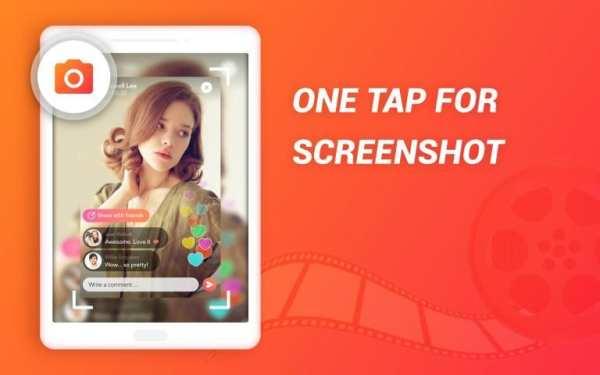 HD Screen Recorder & Video Recorder - iRecorder screenshot 8