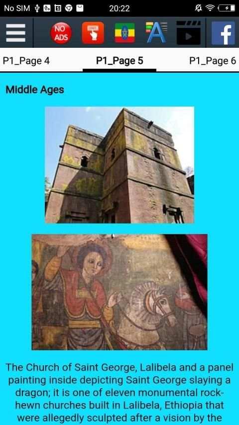 የኢትዮጵያ ታሪክ - History of Ethiopia screenshot 5