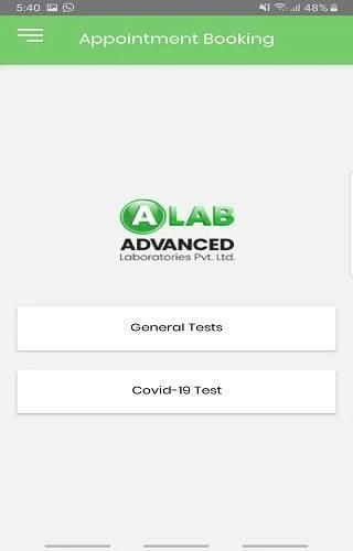 Advanced Laboratories (Pvt.) Ltd. screenshot 6
