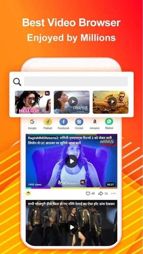 UC Mini- Download Video Status & Movies screenshot 1